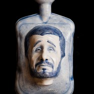 Ahmadinejad Hot Water Bottle