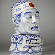 Yukio Mishima Severed Head (side)